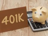HCA 401(k) Plan Annual Match DepositComplete